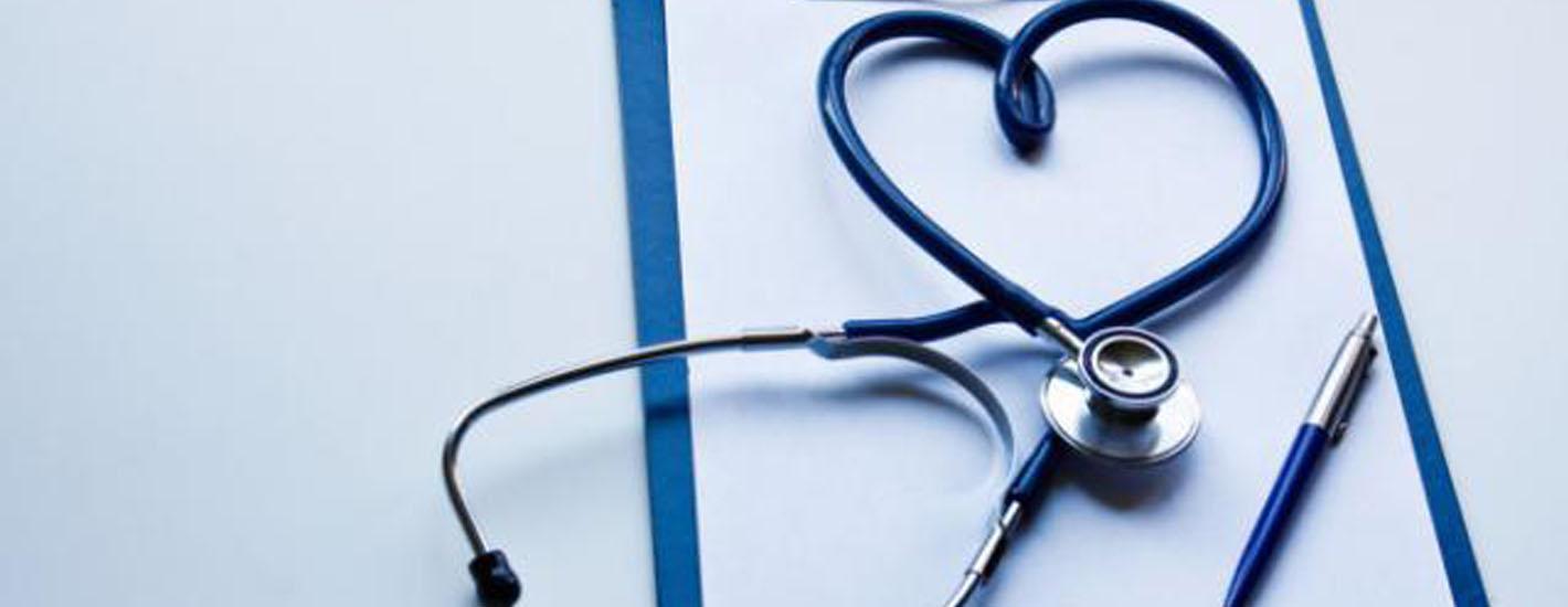 Τομέας Υγείας Β τάξη